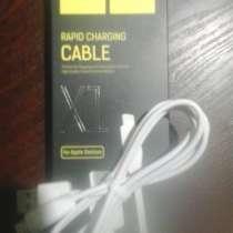 Продаю новые юсб кабеля 150 руб, в г.Макеевка