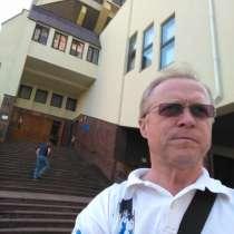 Немецкий дистанционно на Moodle, Classroom и т. д, в г.Мариуполь