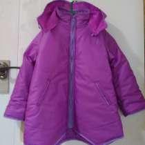 Куртка новая на девочку 6-7 лет, в Феодосии