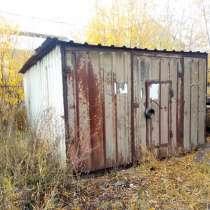 Продаю железный гараж, в Якутске