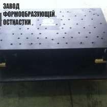 Изготовление пуансон-матриц для вибропрессов, в Челябинске