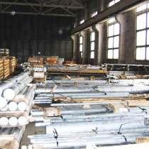 Круг алюминиевый марка стали ст. АМГ6, ст. Д16Т, АК-6.Купить, в г.Днепропетровск
