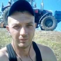 Oleg, 41 год, хочет пообщаться, в Биробиджане
