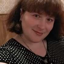 Ольга, 44 года, хочет познакомиться – Ищу друга, для общения, в г.Харьков
