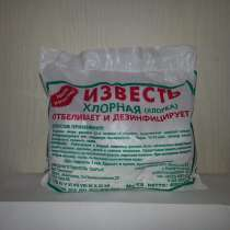 Известь хлорная, в Ростове-на-Дону