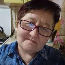 Гульнара, 50 лет, хочет познакомиться – Познакомлюсь с мужчиной,до 60 лет.Одиноким.для создания с, в Нижнекамске