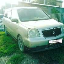 Mitsubishi Dion 2.0AT, 2000, минивэн, в Новокузнецке