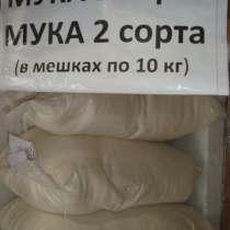 Мука различных сортов, в г.Николаев