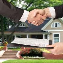 Поможем юридически грамотно и безопасно купить недвижимость, в Рузе