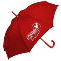Печать логотипа и фото на зонтах, в Краснодаре