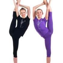 Одежда длягимнастики итанцев, в Королёве