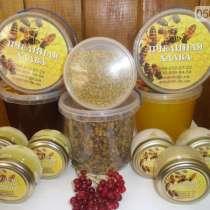 Пчелиная Аптека, в г.Днепропетровск