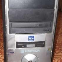 Игровой компьютер, обмен на ноутбук, в Омске