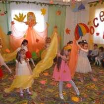 """ДЕТСКИЙ САД """"Сказка"""". Принимаем детей от 1,5 до 7 лет. Предн, в г.Бишкек"""
