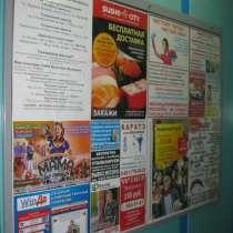 Реклама в лифтах г. Новополоцк, в г.Новополоцк