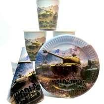 """Набор """"World of Tanks"""" бумажная посуда. Все для праздника, в г.Днепропетровск"""