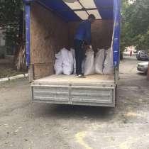 Вывоз строительного мусора и хлама газелью, в Нижнем Новгороде