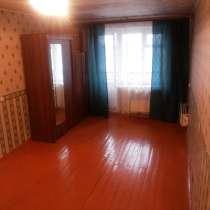 Продается 2комнатная квартира, 1 Мая, 10, в Кургане