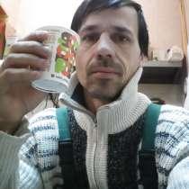 Яник, 40 лет, хочет пообщаться – Яник, 40 лет, хочет пообщаться, в Воронеже