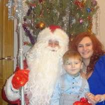Дед Мороз на дом!!! С соблюдением норм Роспотребнадзора, в Видном