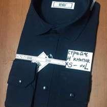 Рубашки мужские с длинными рукавами (часть 2), в Москве