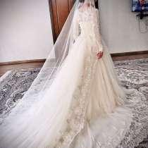 Свадебное платье Принцесса, в Гудермесе