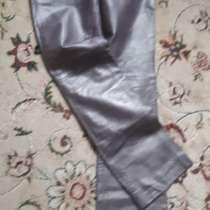 Женские кожаные брюки, в Курске