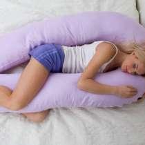 Подушка для беременных, в Челябинске
