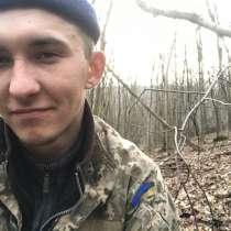 Nikolai, 23 года, хочет познакомиться – Познайомлюсь, в г.Познань