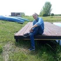 Эдик, 45 лет, хочет пообщаться, в Ярославле