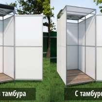 Летний душ. Бесплатная доставка в любое место!, в г.Ляховичи