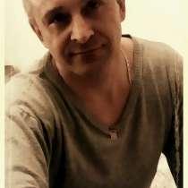 Сергей, 47 лет, хочет познакомиться – Девчата Женщины, Я самец, ваше фот, номер, ускор. встречу, С, в г.Кёльн