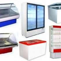 Ремонт холодильников и кондиционеров, в Симферополе