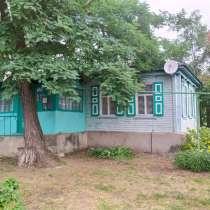 Продам дом рядом с рекой Дон, в Богучарах