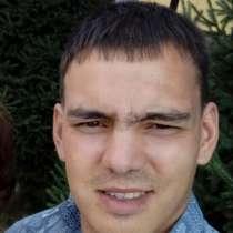 Виктор, 25 лет, хочет познакомиться – Виктор, 25 лет, хочет познакомиться, в г.Экибастуз