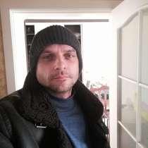 Олег, 37 лет, хочет познакомиться, в г.Киев