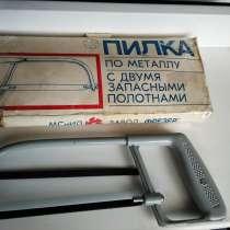 Ножовка по металлу, в г.Брест