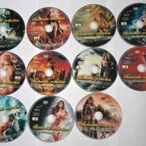 Romantic Collection 11 шт. DVD-audio, в Челябинске