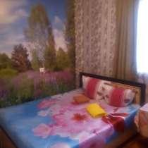 Жилье на сутки Ханты-Мансийск от собственика, в Уфе