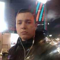 Геннадий, 25 лет, хочет познакомиться – Ищу девушку, в г.Киев