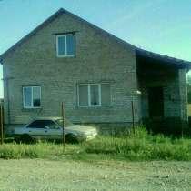 Обмен дома на квартиру, в Оренбурге
