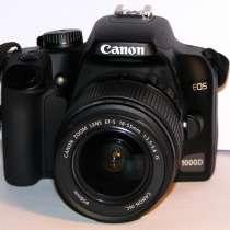 Canon 1000D, в Томске