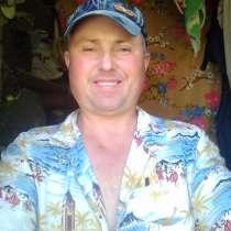 Сергей, 41 год, хочет познакомиться – познакомиться желаю с тобой, в г.Минск