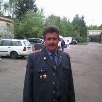 Юрист с большим опытом и практикой, в Москве
