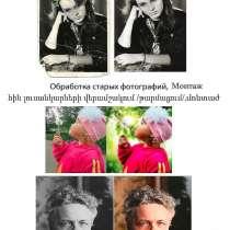 Hin nkarneri verakangnum, в г.Ереван