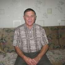 Услуги репетитора по математике в 5-11 классах, в г.Усть-Каменогорск