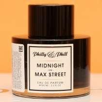 Philly Phill Midnight On Max Street, в Москве