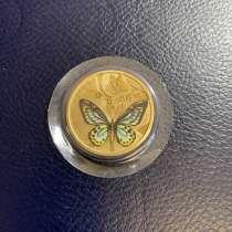 Монеты австралии 1$, в Ноябрьске