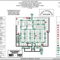 Разработка планов эвакуации, в Аксае