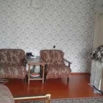 Дом кирпичный тёплый. Квартира на четвёртом этаже.С балконом, в Улан-Удэ